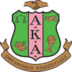 Alpha Kappa Alpha Watches