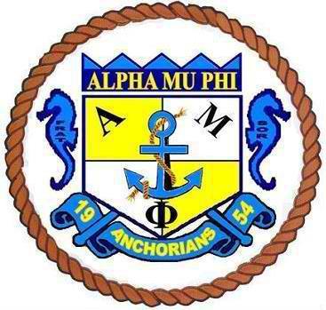 Alpha Mu Phi Watches
