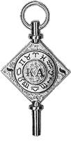 Kappa Alpha Society Fraternity Watches
