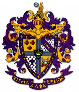 Sigma Alpha Epsilon Fraternity Watches