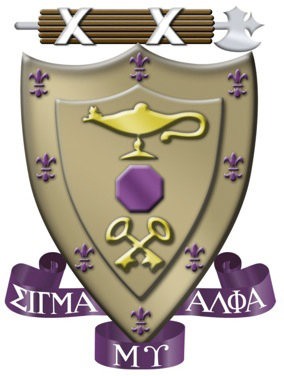Sigma Alpha Mu Fraternity Watches