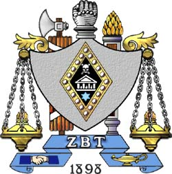 Zeta Beta Tau Watches